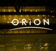 Orion-Mall-2