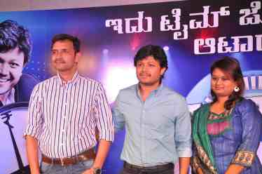 Parameshwar Gundhkal, Programming Head, Etv Kannada, Ganesh & Kavya At Super Minute Launch 2